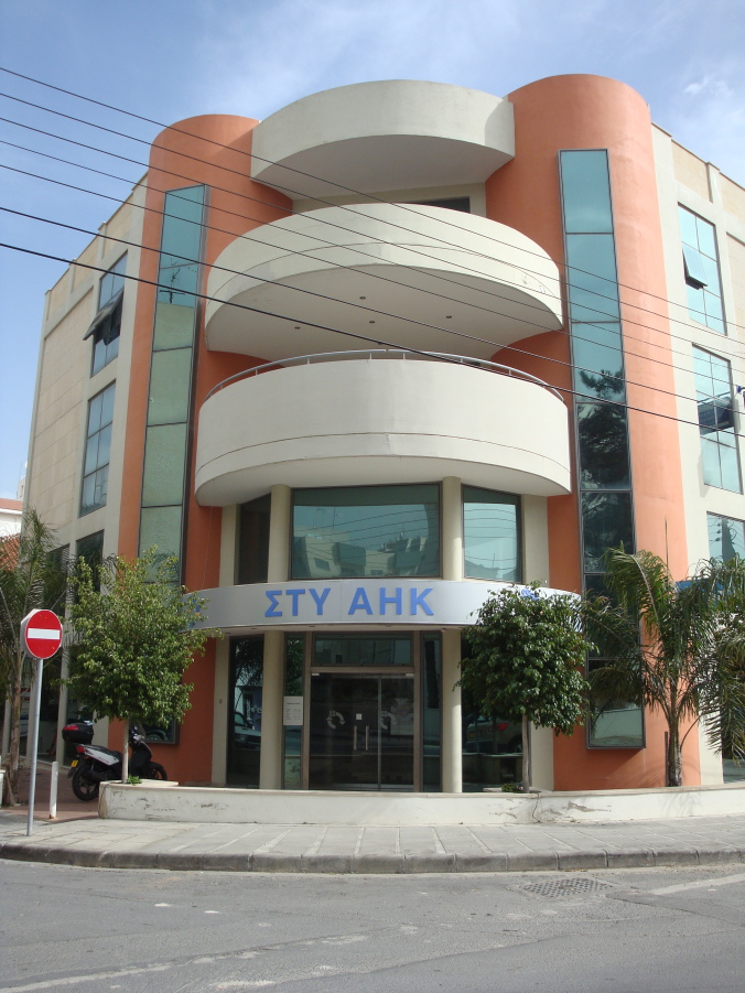 Coop Bank - Coop Electricity Authority Employees (STY AHK)