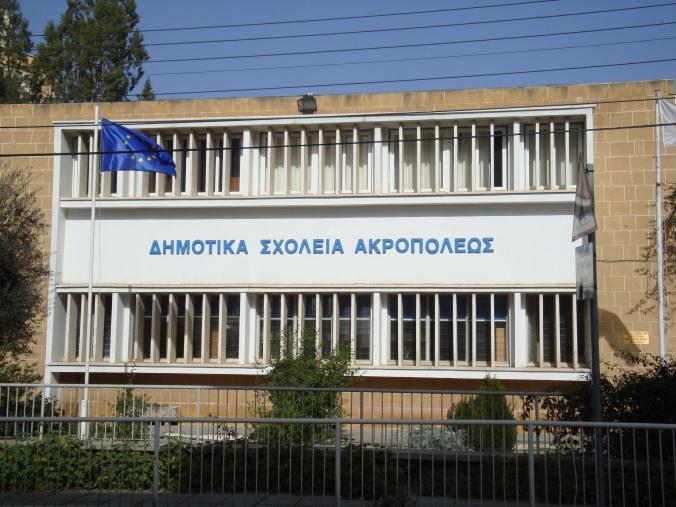 Acropolis (KA) Elementary School