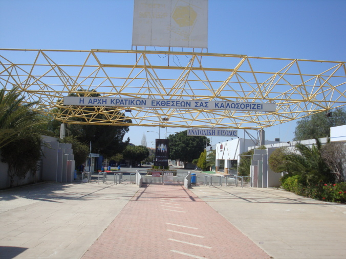 Cyprus International Fair - EXPO