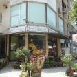 Tiara Flower Shop