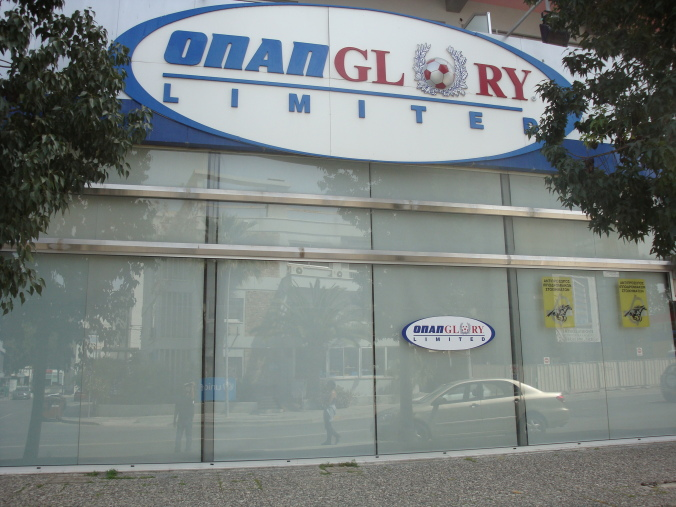 Opap Glory Ltd