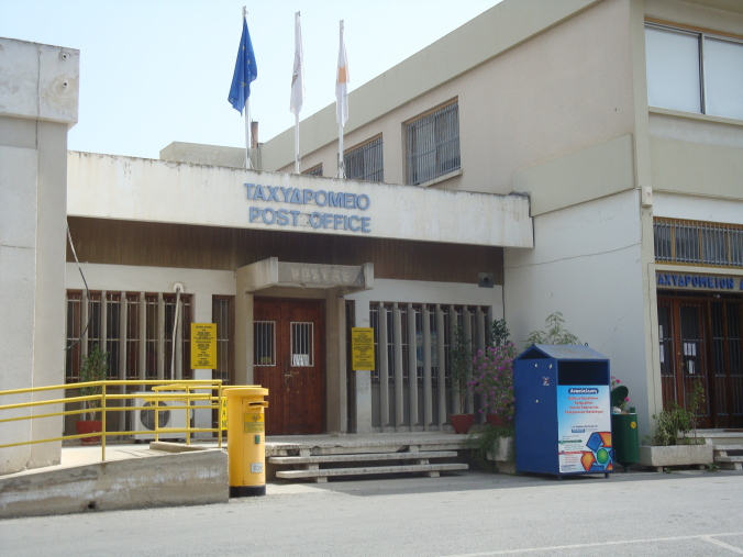 Post Office Prodromou
