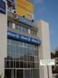 Allianz Insurance Company