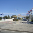 Cyprus International Fair