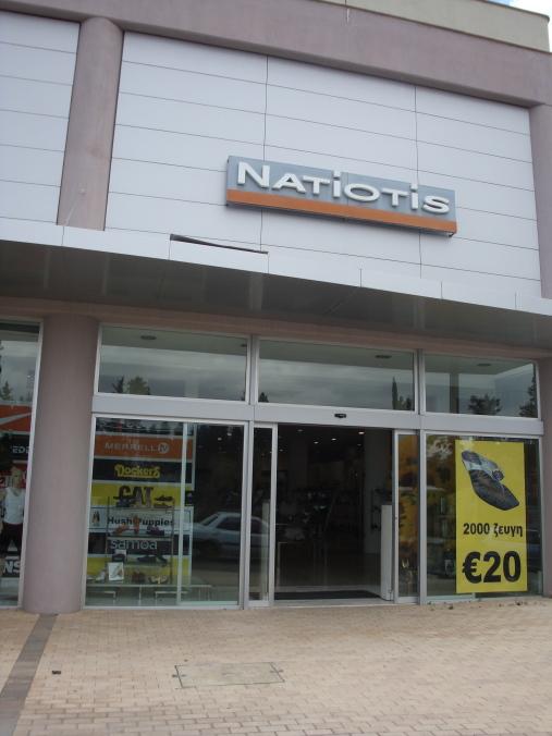 Natiotis