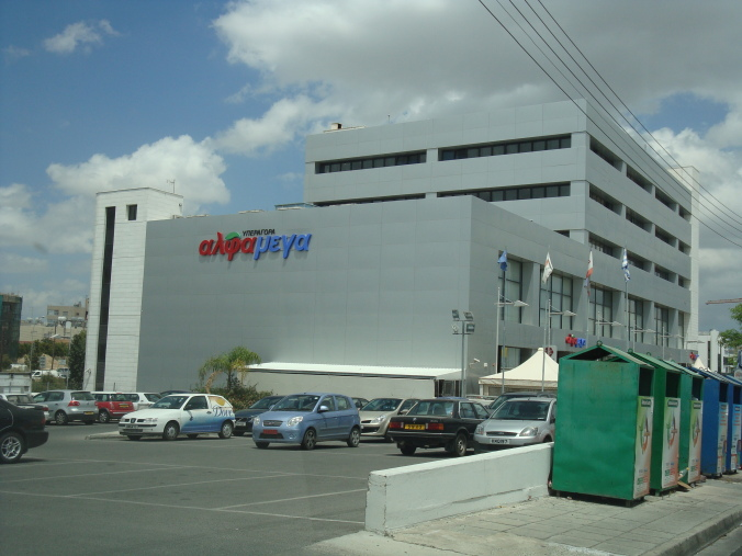AlphaMega Hypermarket - Acropolis