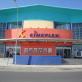 K Cineplex Lefkosia