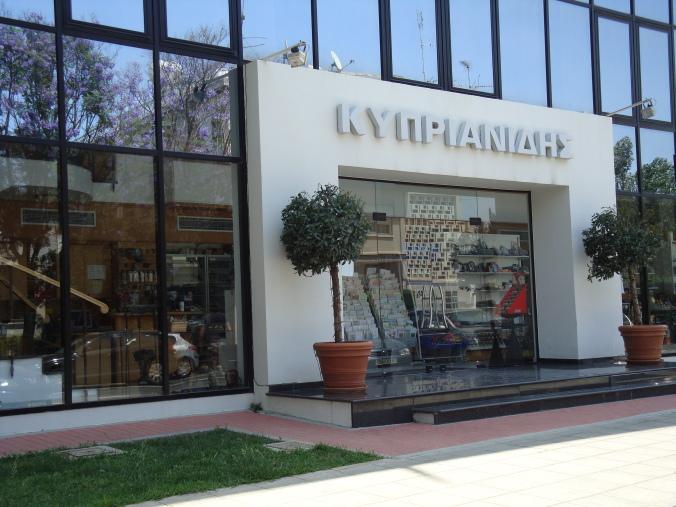 Kyprianides Socrates P. Ltd