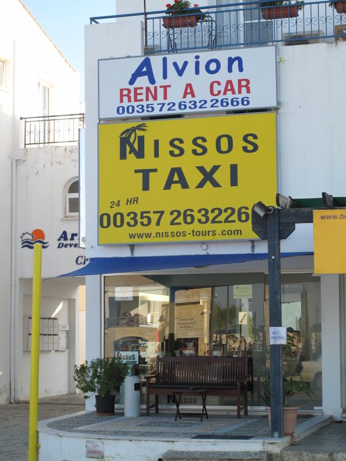 Nissos Taxi