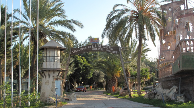 Elia Latchi Holiday Village