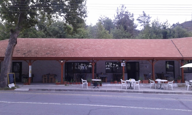 Agios Dimitrios Restaurant