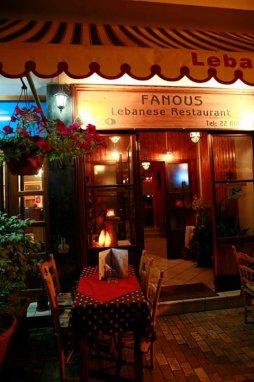 Fanous Restaurant