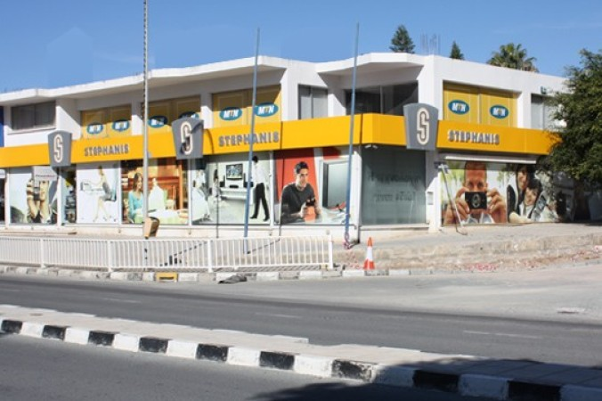 Stephanis - Paphos Shop