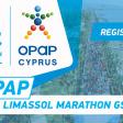 2016 Limassol Marathon