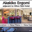 Akakiko Engomi - New Location, New Menu, New Experience!