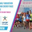 2017 Limassol Marathon