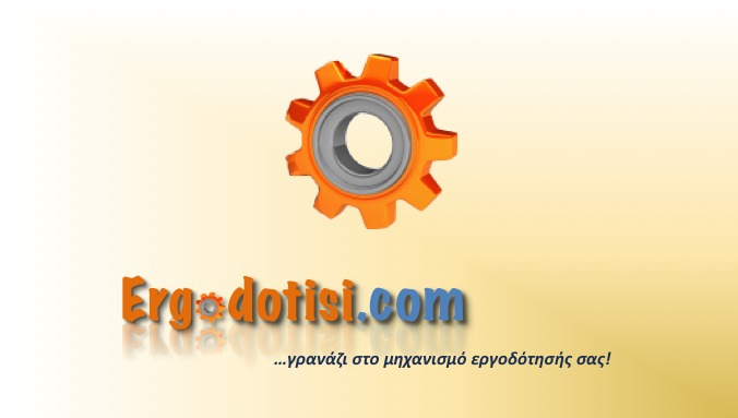 Ergodotisi.com