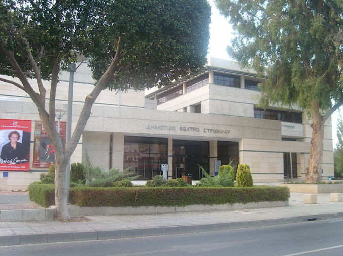 Strovolos Municipal Theatre