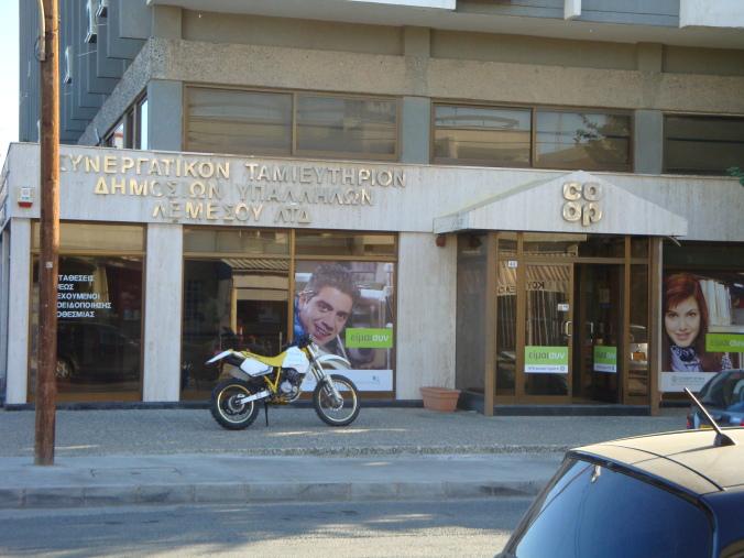 Coop Bank - Coop Lemesos Public Servants - Ay. Fylaxeos Branch