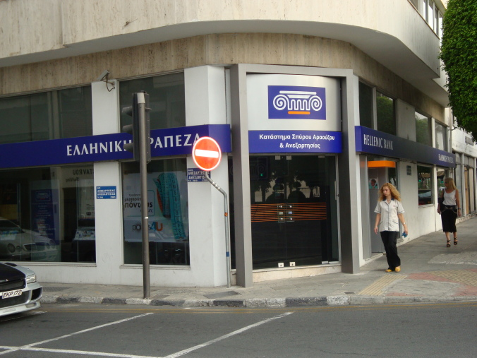 Hellenic Bank - Anexartisias & Sp. Araouzou Branch (252)