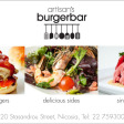 Artisan's Burgerbar: Perfecting the Burger!