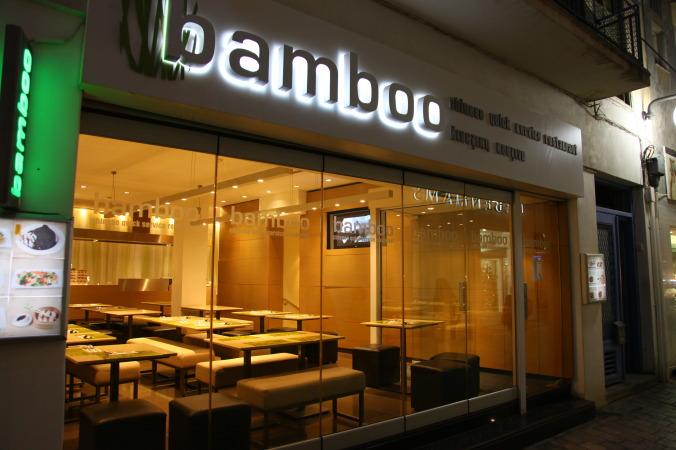 Bamboo Chinese Restaurant