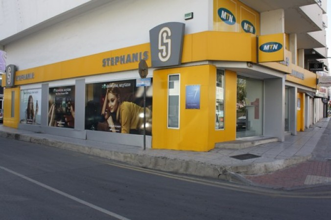 Stephanis - Larnaca Shop