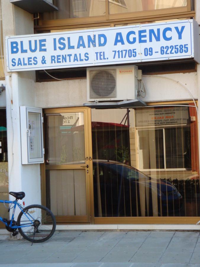 Blue Island Agency (Closed)