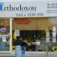 Orthodoxou Group - Limassol
