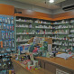 Charalambous Charis Pharmacy