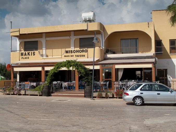 Misochoro Tavern
