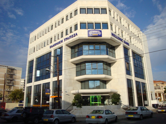 Hellenic Bank - Gladstonos & Anaxagora Branch (District Head Office) (241)