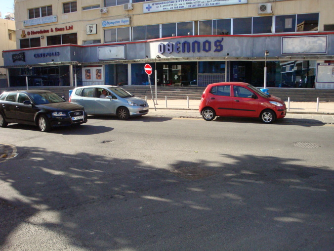 Othellos Cinema Limassol