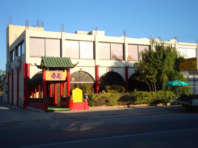 King 39 S Garden Chinese Restaurant