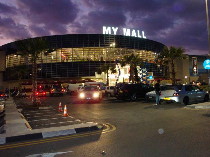 MY MALL Limassol