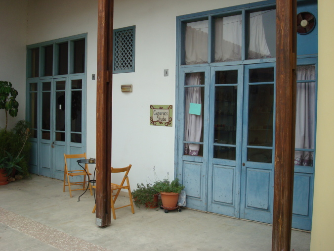 Chrysaliniotissa Crafts Center