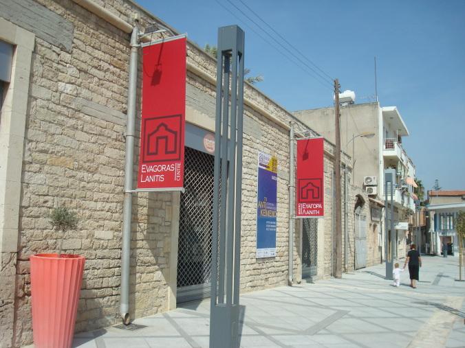 Evagoras and Kathleen Lanitis Foundation