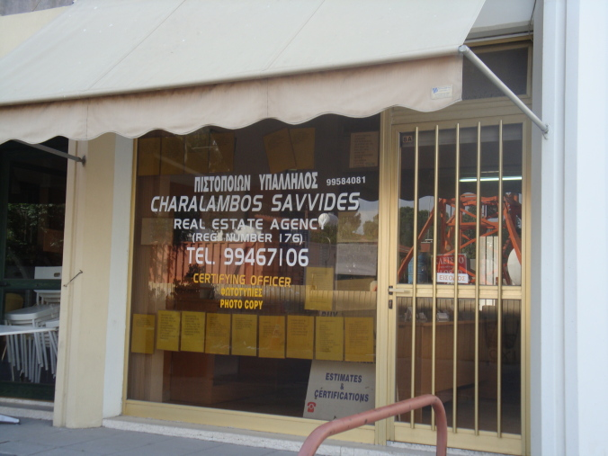 Savvides Charalambos Real Estate Agency
