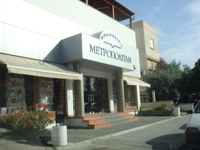 Metropolitan Bookshop