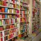 Paperchoice Ltd