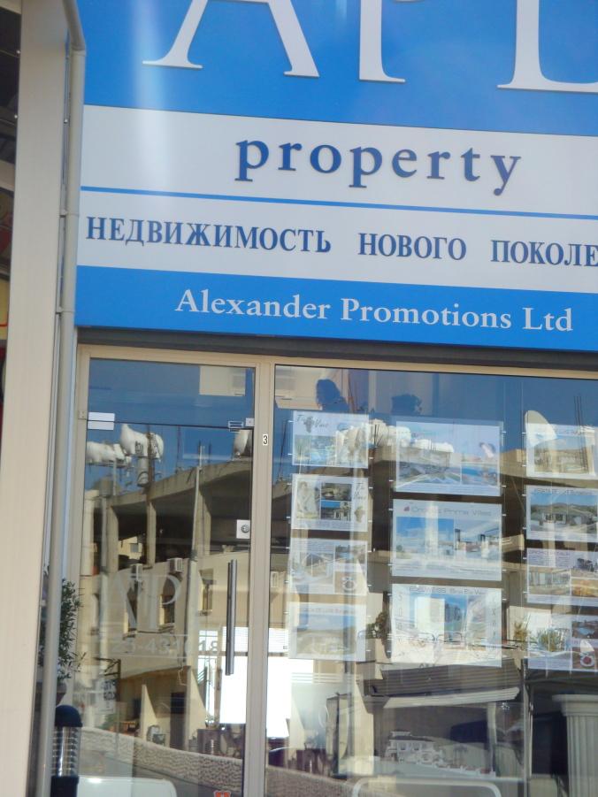 Alexander Promotions Ltd