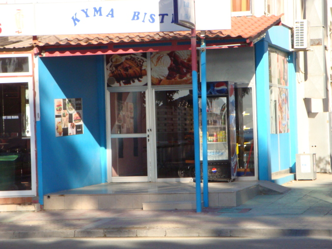 Kyma Bistro