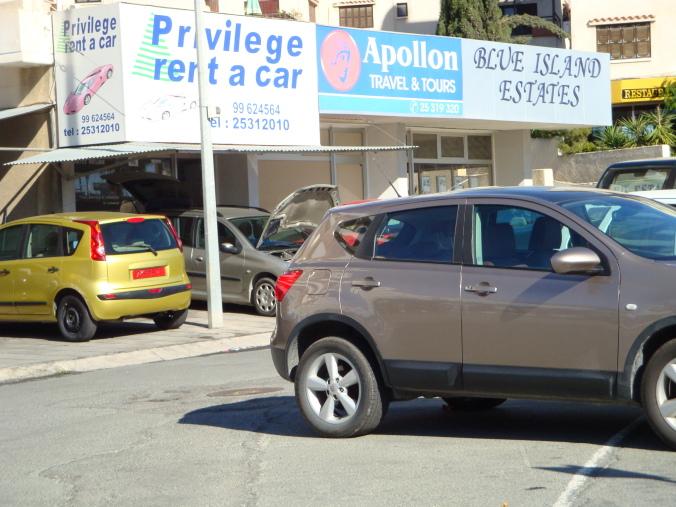 Аренда авто в пафосе без франшизы
