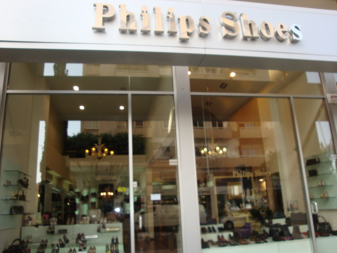 Philips Shoes & Leather Accessories Ltd