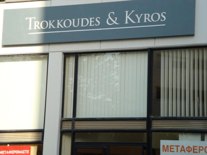 Trokkoudes & Kyros