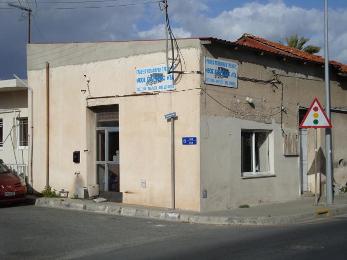 Neos Evagoras Transport Office Ltd