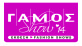 ΓΑΜΟΣ SHOW '14 - ΕΚΘΕΣΗ ΓΑΜΟΥ & FASHION SHOWS