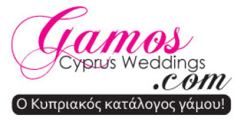 Gamos Cyprus Weddings
