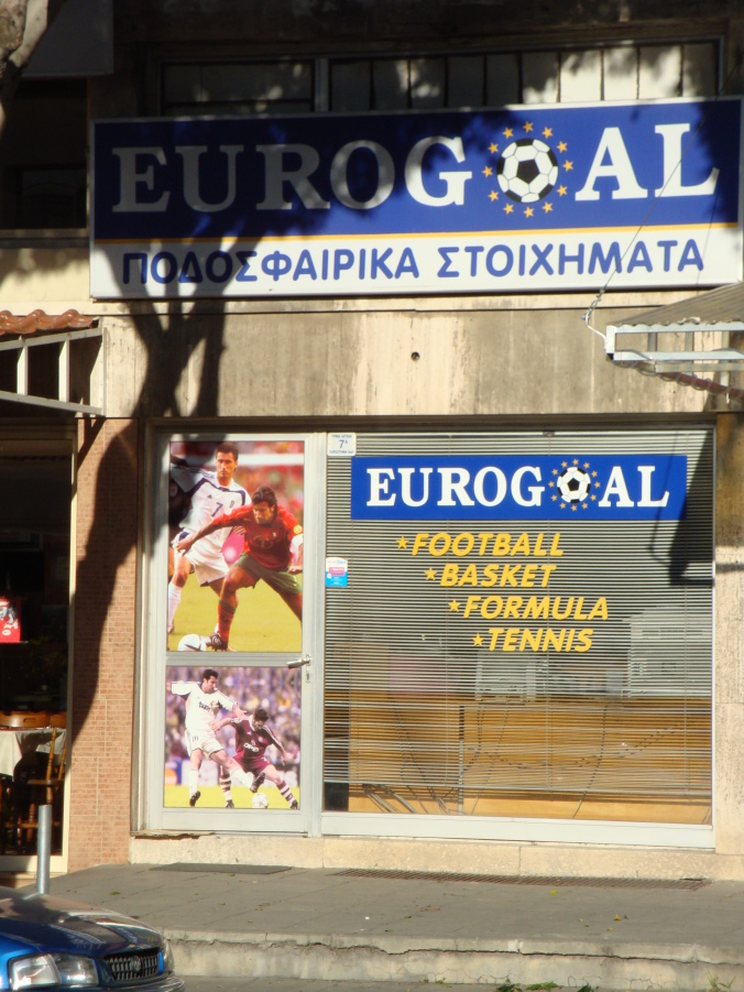 Eurogoal Foodball & Horse  Betting