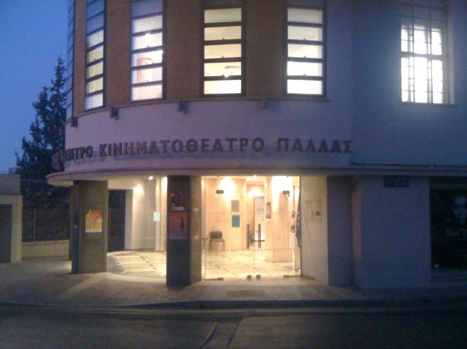 Pallas Theatre